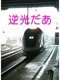b0034437_9381216.jpg