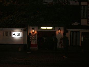 知床旅行初日_e0075356_11163816.jpg