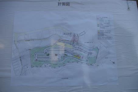 10月下旬に高野台の有料老人ホーム建設で説明会_c0014967_8104787.jpg