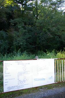 10月下旬に高野台の有料老人ホーム建設で説明会_c0014967_8142973.jpg