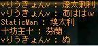 d0048280_17491439.jpg