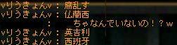 d0048280_17492717.jpg