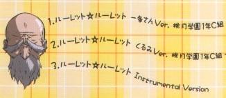 b0029994_20391696.jpg