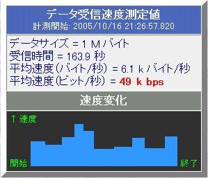 b0018441_21473542.jpg