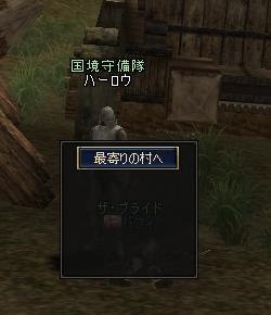 d0055453_935789.jpg