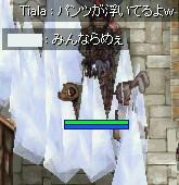 e0064653_110919.jpg