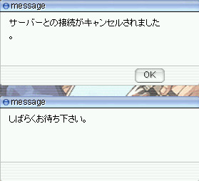 e0064653_22535418.jpg
