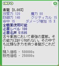 b0069164_10453047.jpg