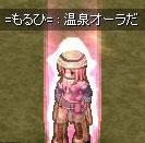 b0070569_15163658.jpg