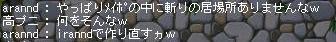 d0060270_1202918.jpg