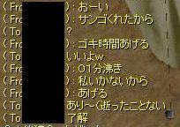d0041286_201370.jpg