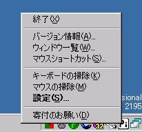 b0029688_8564777.jpg