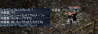 d0066788_20532835.jpg
