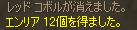 e0009499_21275811.jpg
