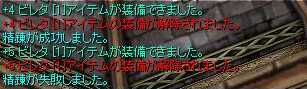 e0001301_233843.jpg
