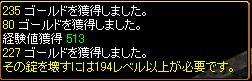 e0073109_15302294.jpg