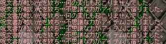 c0041118_20431596.jpg