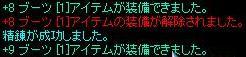 d0065521_2016813.jpg