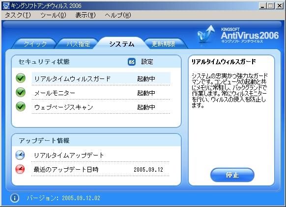 a0008523_133143.jpg