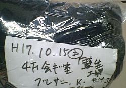 b0029438_0241960.jpg
