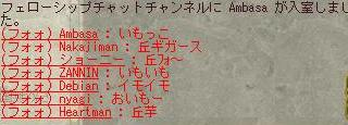 e0057344_4302033.jpg
