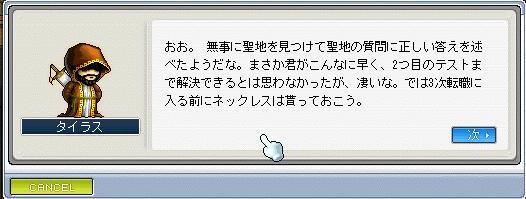 d0057161_029176.jpg