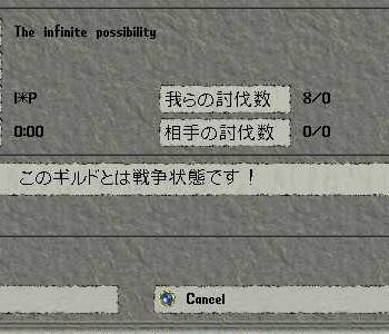 e0012581_1471878.jpg
