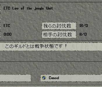 e0012581_1481474.jpg