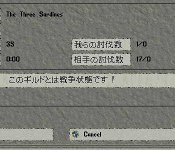 e0012581_1493214.jpg