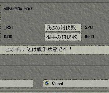 e0012581_1494628.jpg