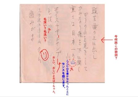 e0085783_194144.jpg