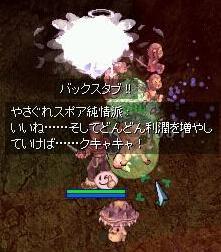 b0032787_2017065.jpg