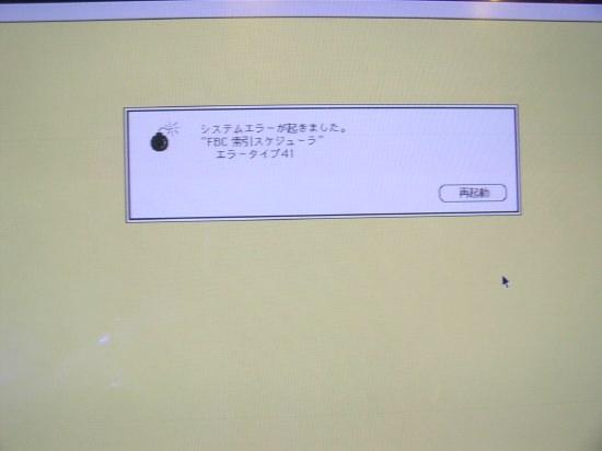 b0034992_22221196.jpg
