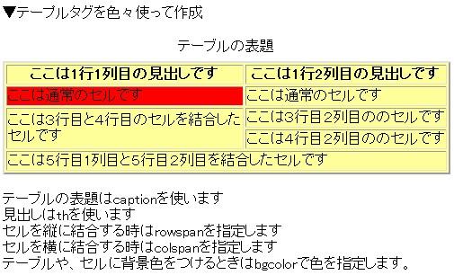 d0048312_21265322.jpg
