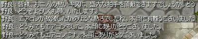 e0075915_15272213.jpg