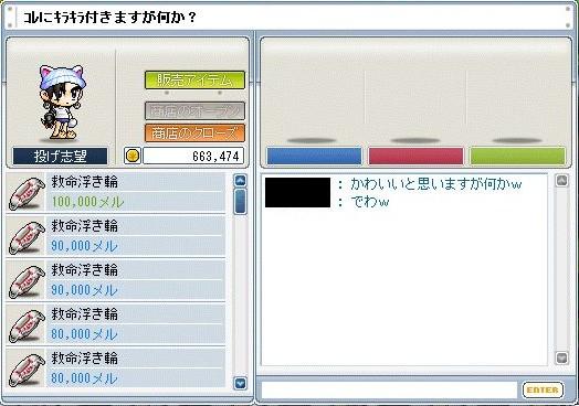 e0094415_2343463.jpg