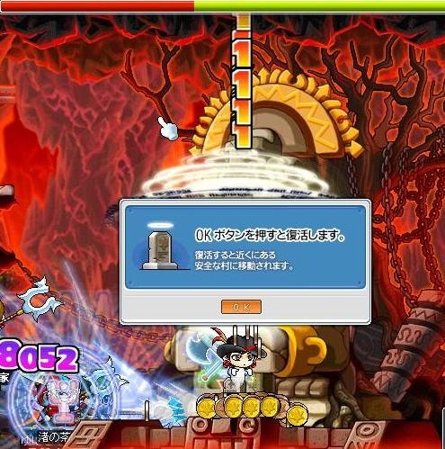 b0066123_1635353.jpg