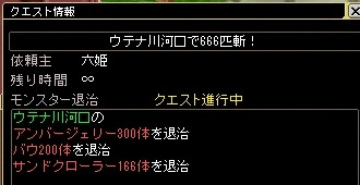 c0019024_1524041.jpg