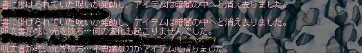 c0013627_495555.jpg