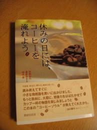 b0057839_20313025.jpg