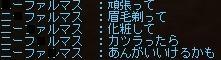 e0074147_2318112.jpg