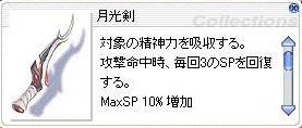 b0070569_048971.jpg