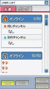 d0067669_17414510.jpg