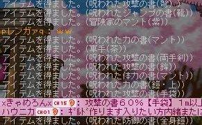e0011790_0572030.jpg