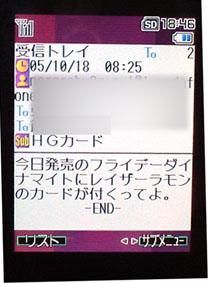 b0069894_19462394.jpg