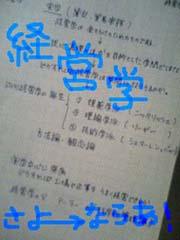 e0093198_18968.jpg