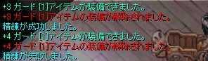e0001301_1413328.jpg