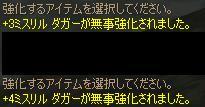 c0021908_13512226.jpg