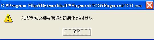 d0020723_2131427.jpg