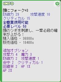 b0065928_0534687.jpg